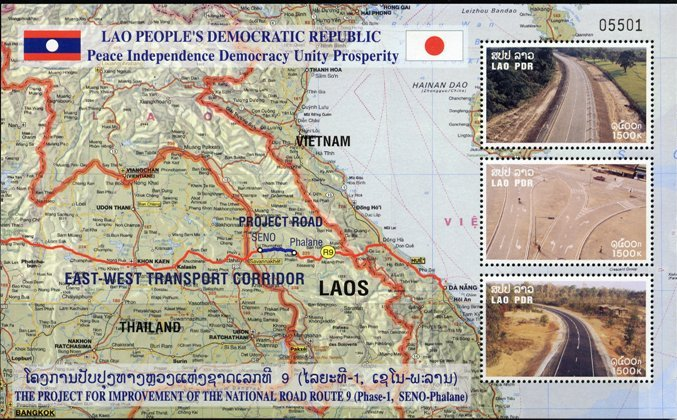 Vietnam On Foreign Stamps
